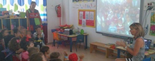 skype call from spain
